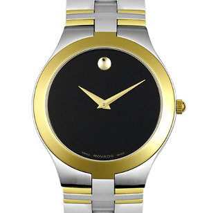 Movado Watch Fact Sheet