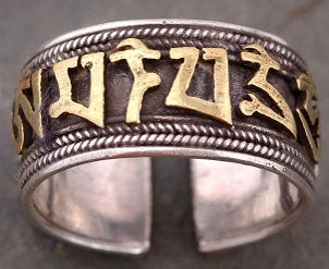 Silver men's ring with gold Tibetan sanskrit