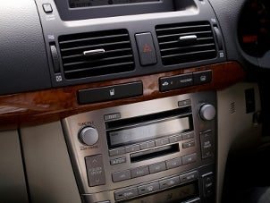 Tips on Wiring Your Car Audio System