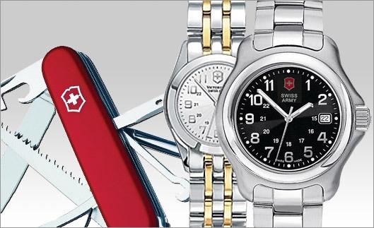 Swiss Army Victorinox Watches Price