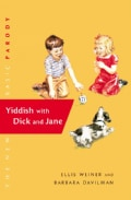 Yiddish with Dick and Jane (Hardcover)