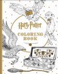 Harry Potter Coloring Book (Paperback)