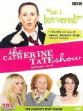 Catherine Tate Show: The Complete First Season (DVD)