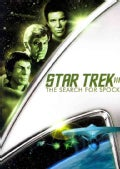 Star Trek III: The Search For Spock (DVD)