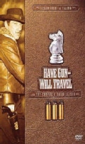 Have Gun Will Travel: The Complete Third Season (DVD)