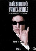 Gene Simmons Family Jewels: The Complete Season 5 (DVD)