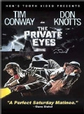 The Private Eyes (DVD)