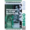 1979 IN State Vs MI State: Magic Vs Bird (Michigan State) (DVD)
