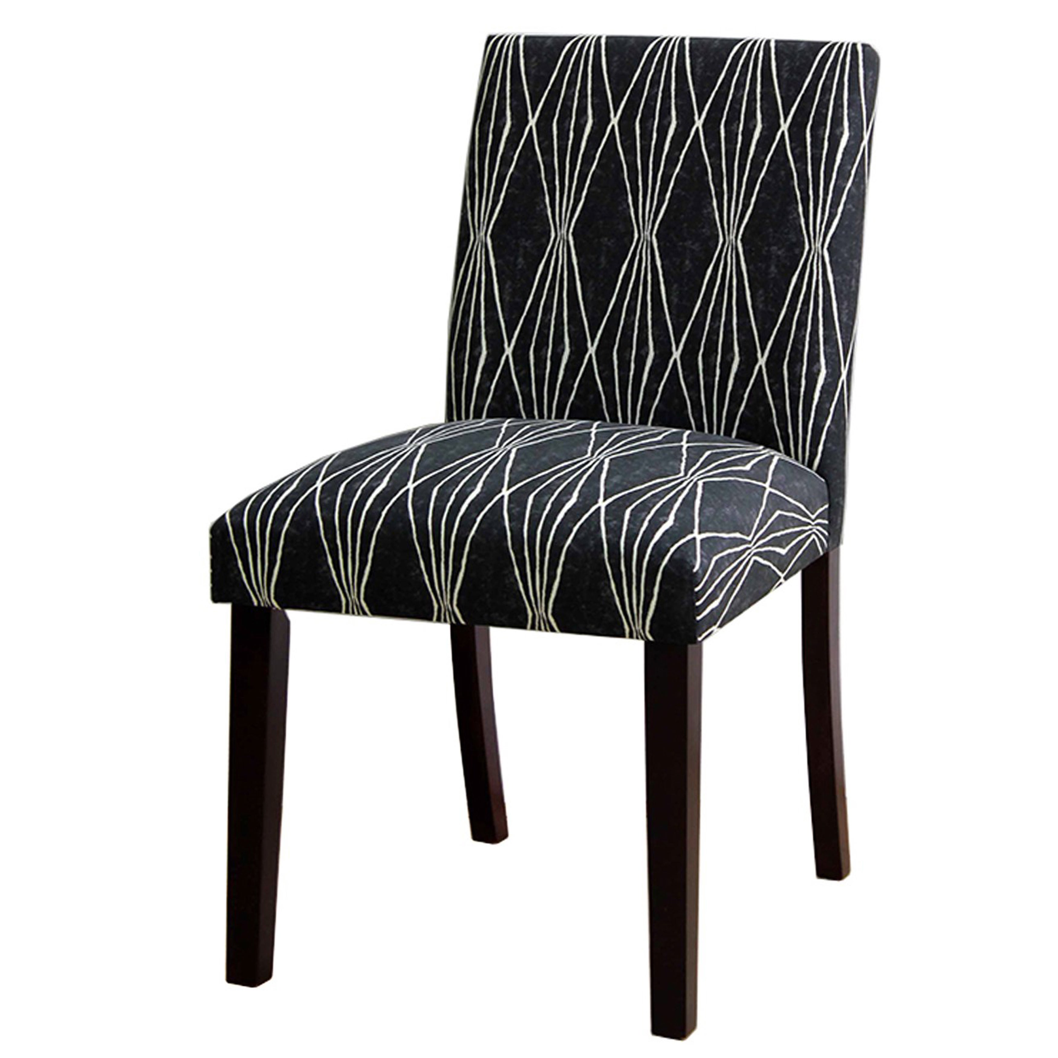 Exceptionnel Shop Skyline Furniture Uptown Hand Shapes Coal Dining Chair   Free Shipping  Today   Overstock.com   10759730