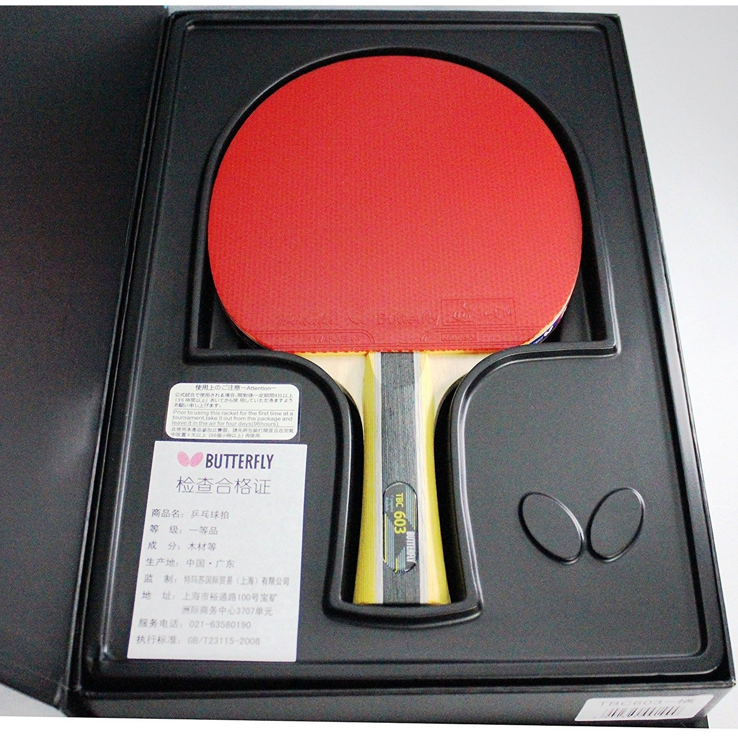 Shop Butterfly 603 Table Tennis Racket Set with Ping Pong Paddle ...