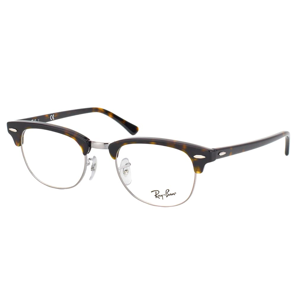6b2936d318 Shop Ray-Ban Clubmaster RX 5154 2012 Dark Havana And Gunmetal Clubmaster  Plastic 49mm Eyeglasses - Free Shipping Today - Overstock - 11489598