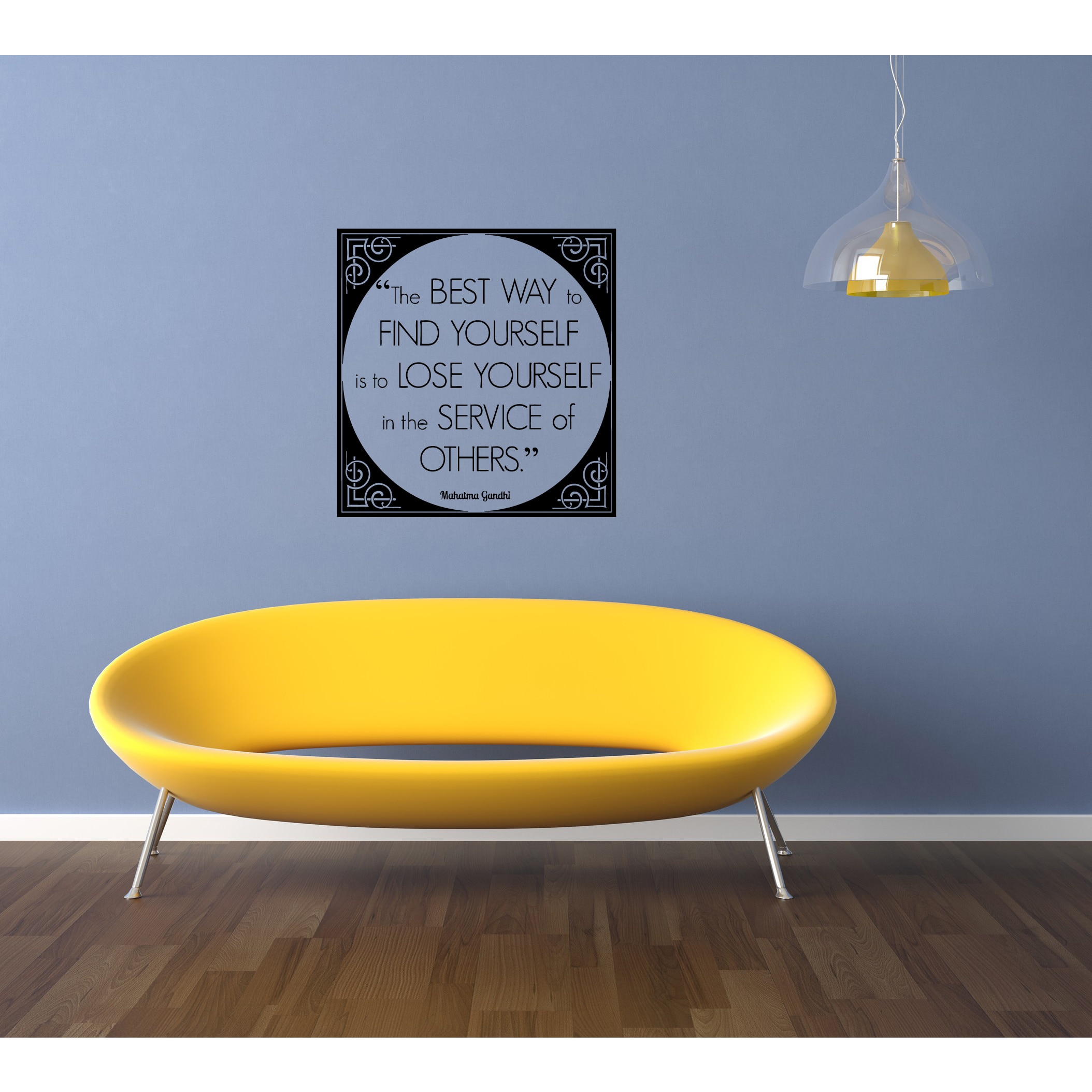 Shop Lose Yourself in Service quote Wall Art Sticker Decal - Free ...