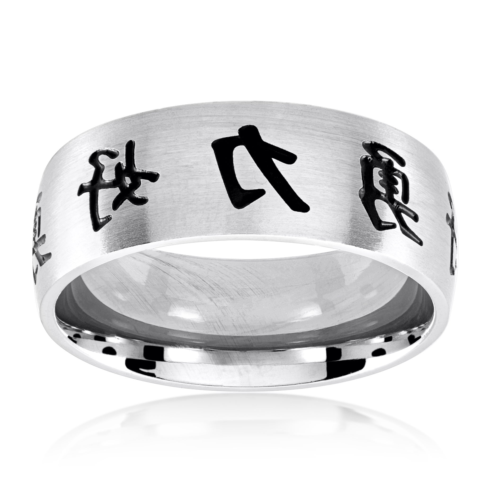 Men s Brushed Stainless Steel Domed Engraved Chinese Characters
