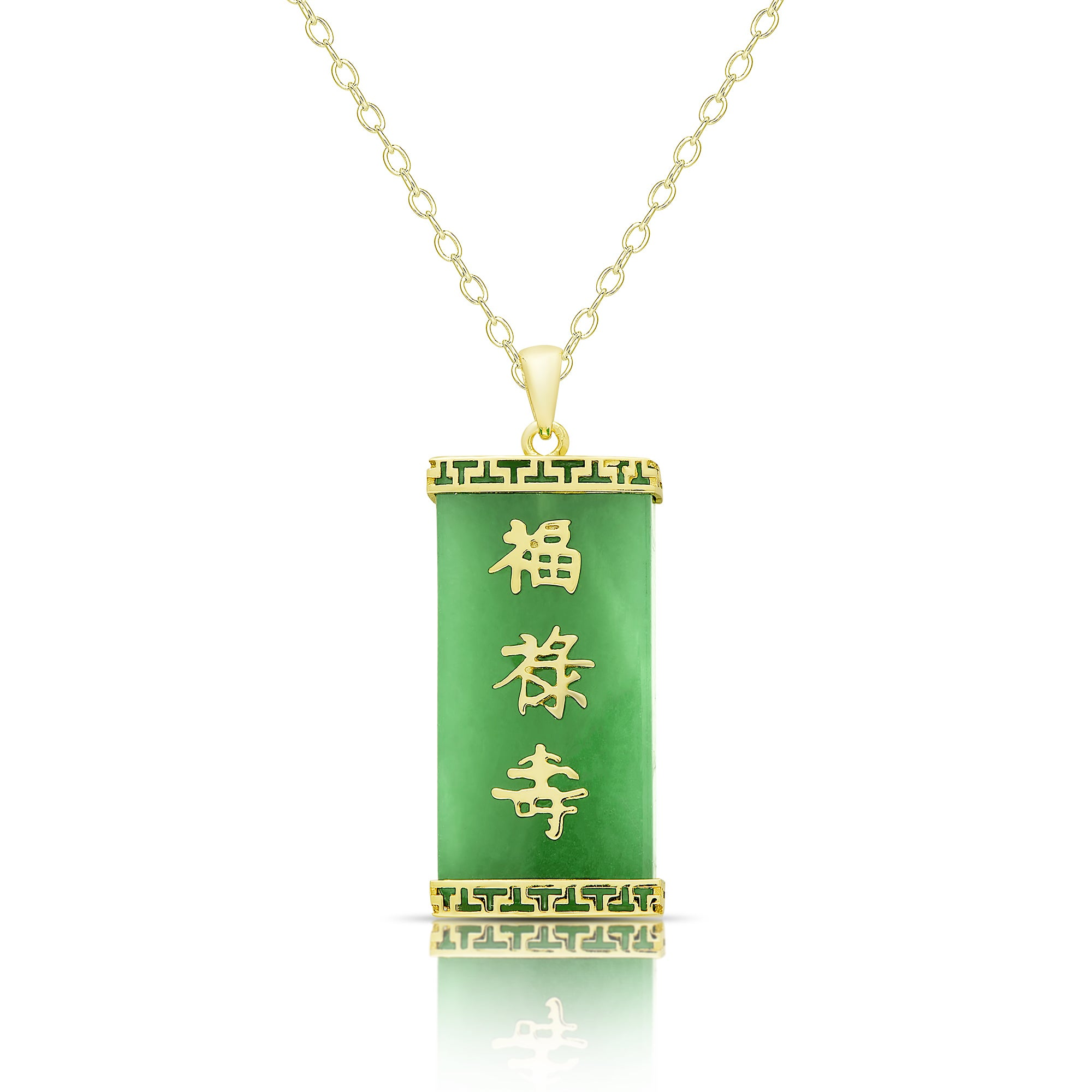 jade cap key gold donut with in pendant p necklace ebay yellow greek fortune green