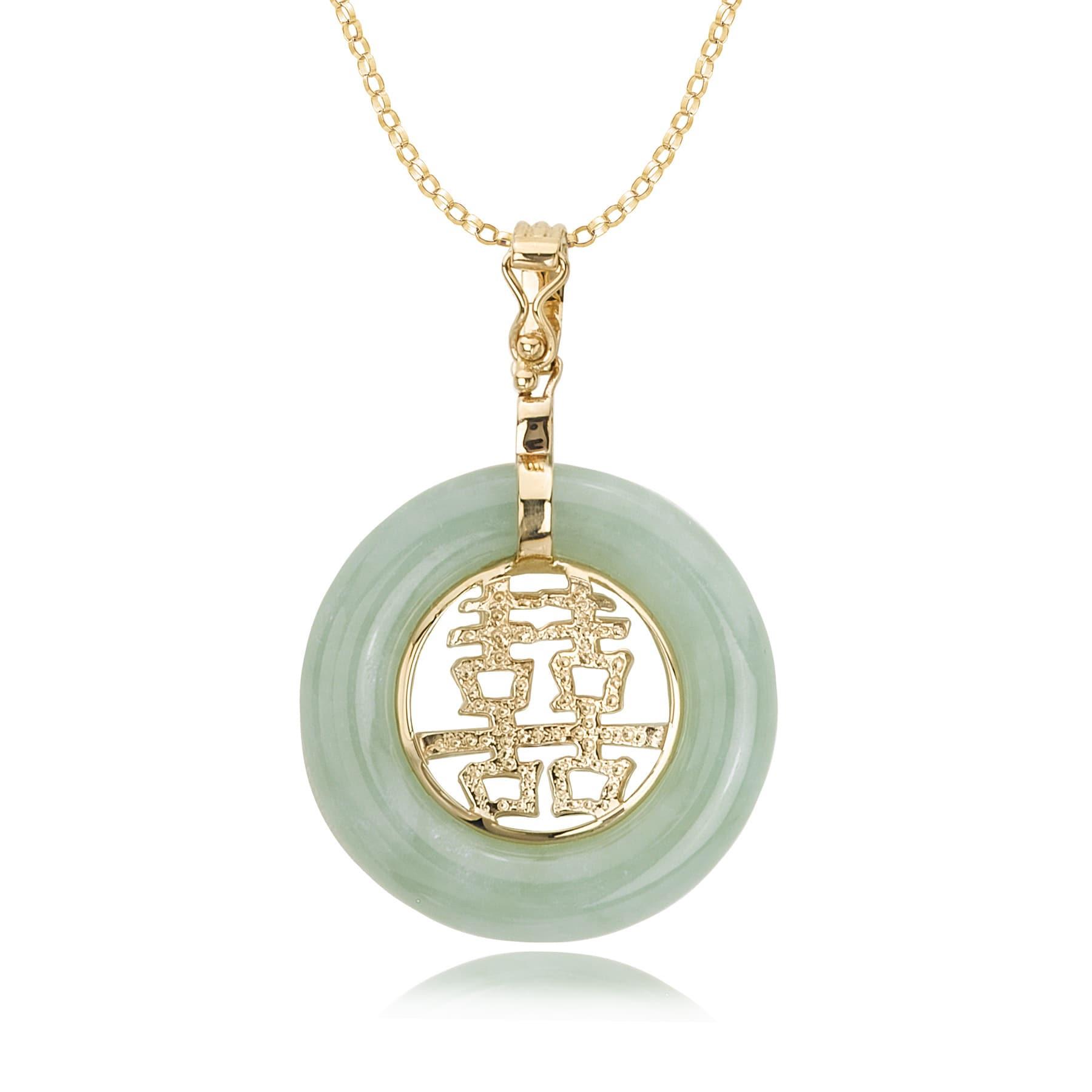 Shop Avanti 14k Yellow Gold Green Jade Circle Double Joy Chinese