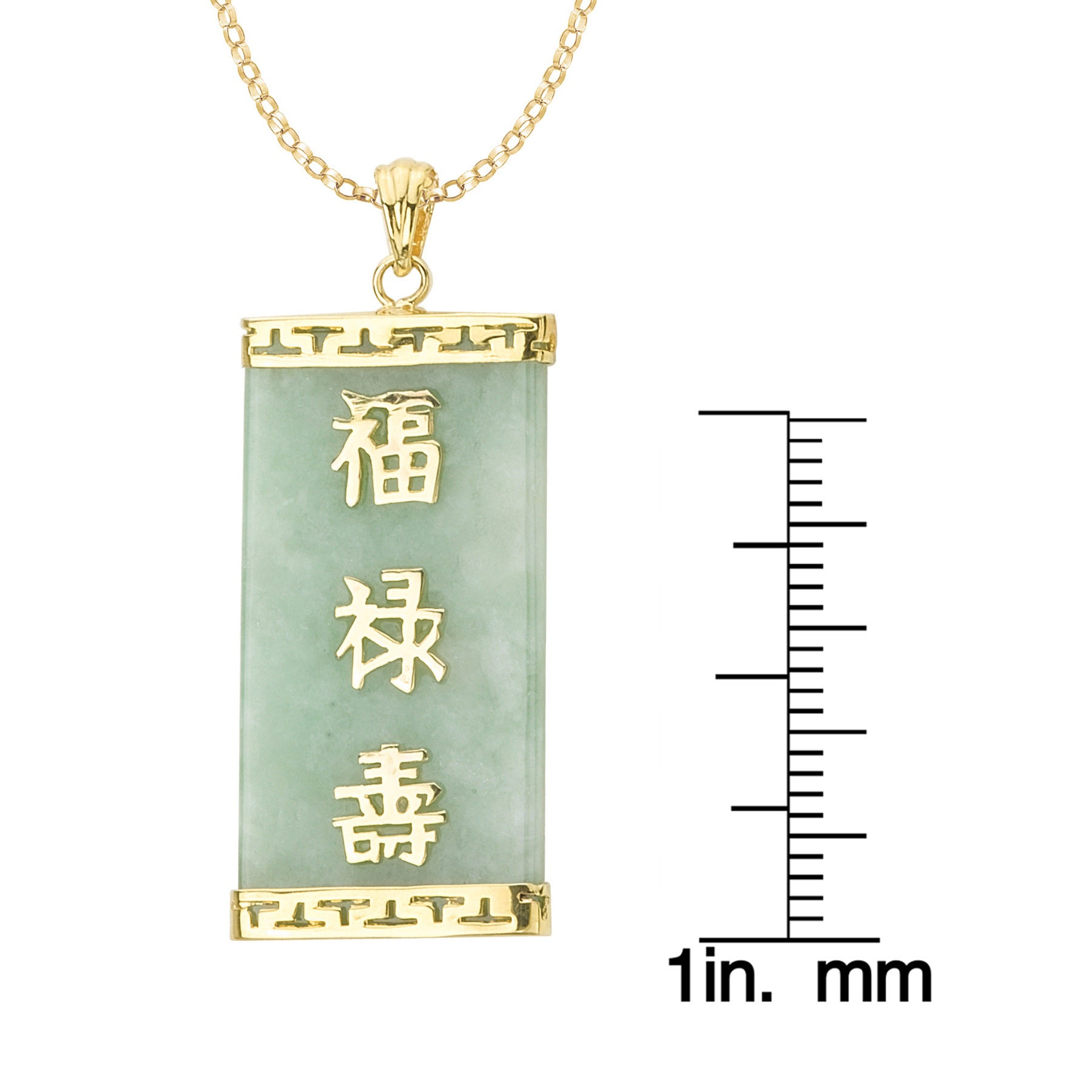 Avanti 14k yellow gold green jade pendant with good fortune avanti 14k yellow gold green jade pendant with good fortune chinese proverb necklace free shipping today overstock 19731123 buycottarizona