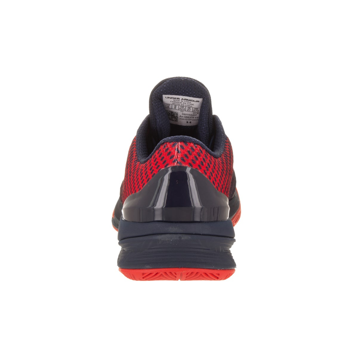 226fd0a0902 Shop Under Armour Men s Charged Controller Basketball Shoes - Free Shipping  Today - Overstock.com - 14964427