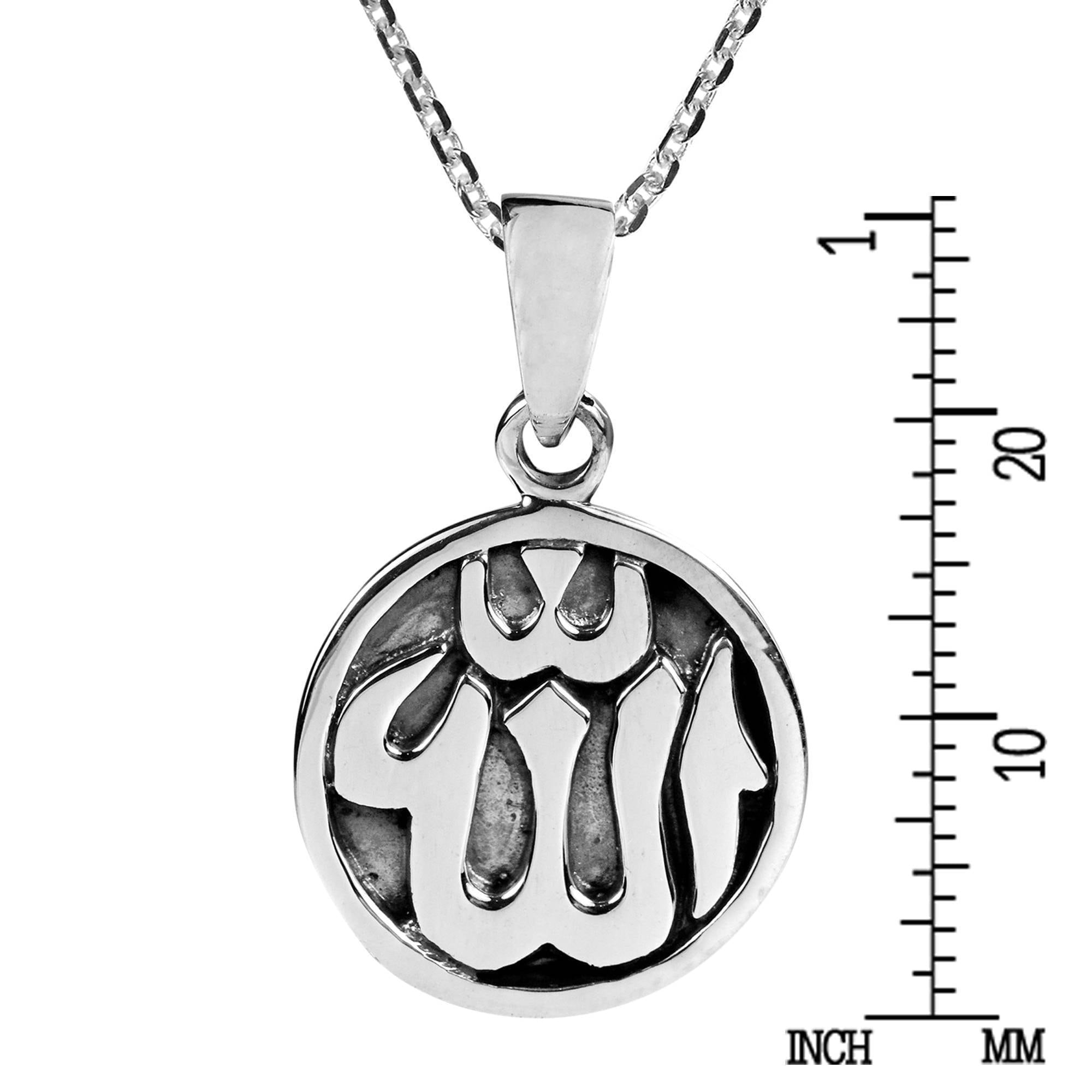 names yeshua joshua three product plated pendant with round god silver the arches of
