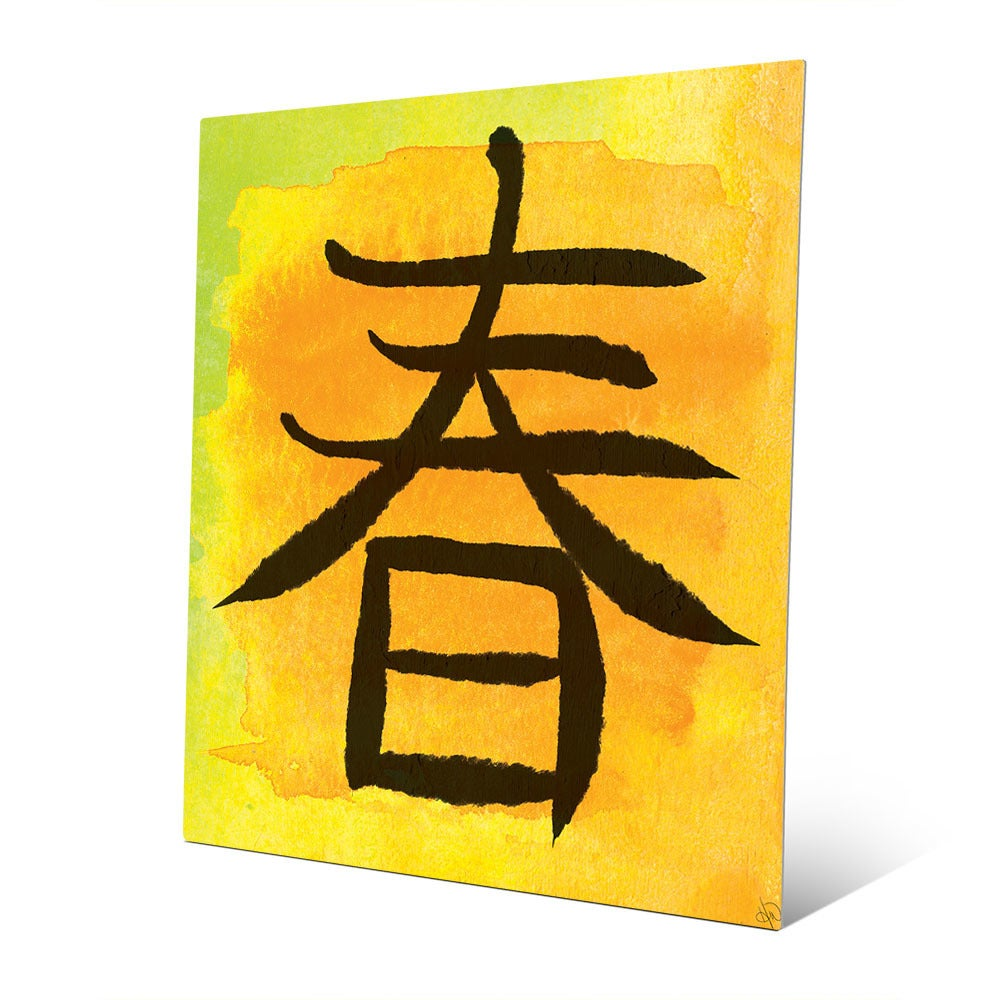 Shop Orange Spring in Japanese Wall Art Print on Metal - On Sale ...