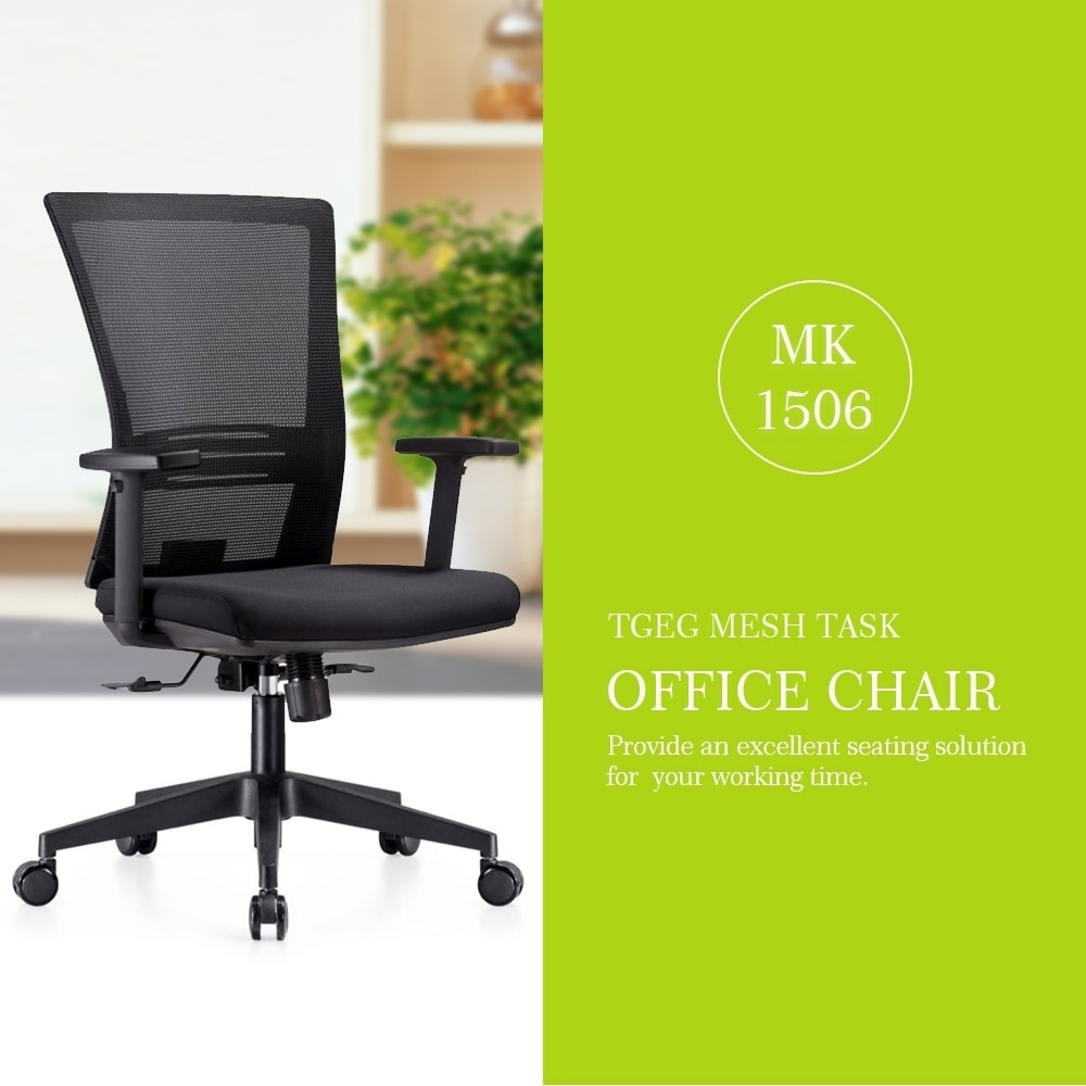 Multi Function Mesh Home Office Task Chair Ergonomic Lumbar Support Free Shipping Today 19708983