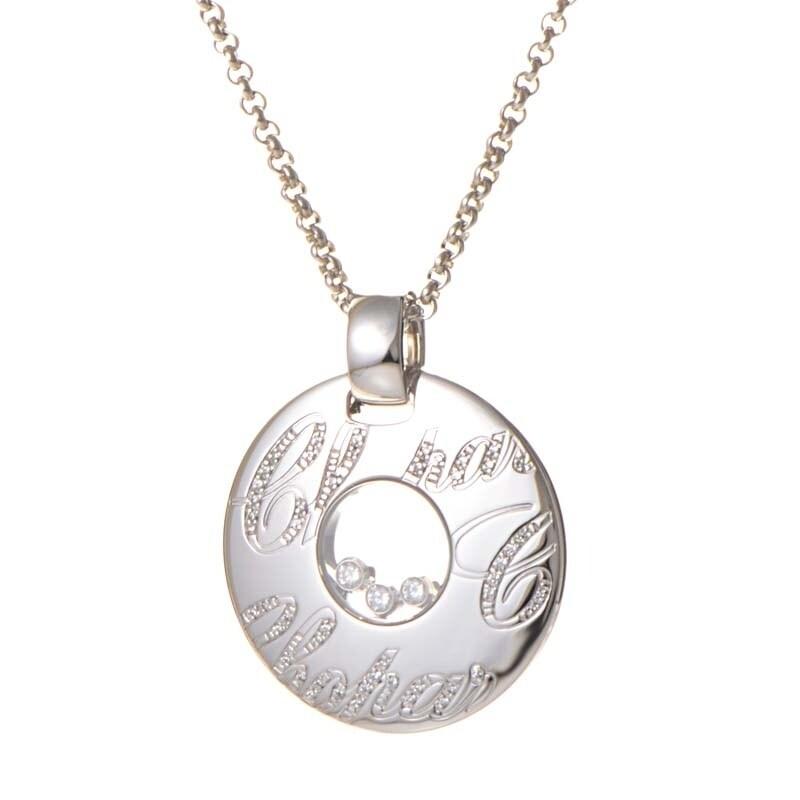 Chopard issimo 18k Floating Diamond Pendant Necklace kGsVmWXz0u