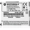 Motorola SNN5695 OEM Battery