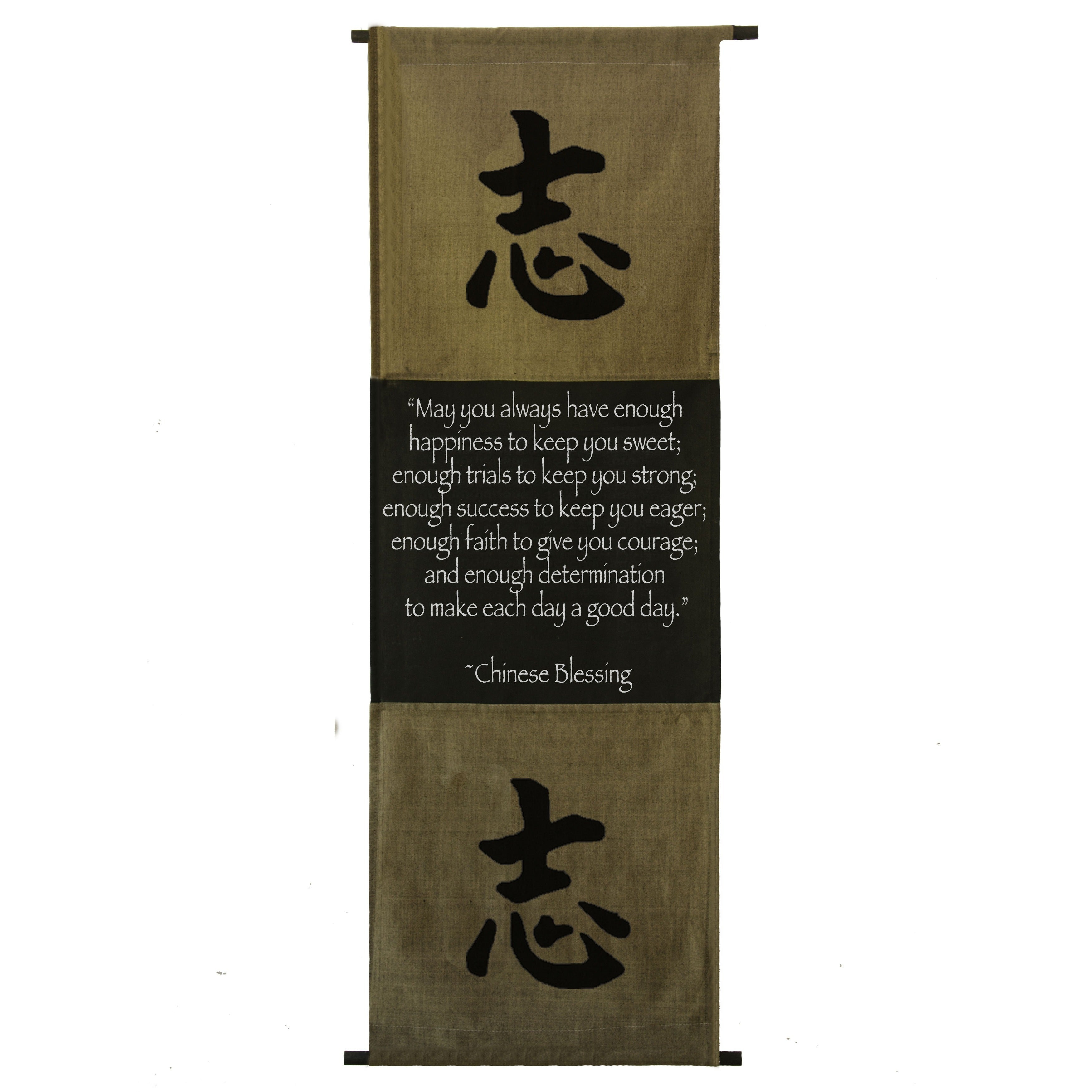 Cotton ambition chinese blessing scroll handmade in indonesia cotton ambition chinese blessing scroll handmade in indonesia free shipping on orders over 45 overstock 13000845 biocorpaavc Images