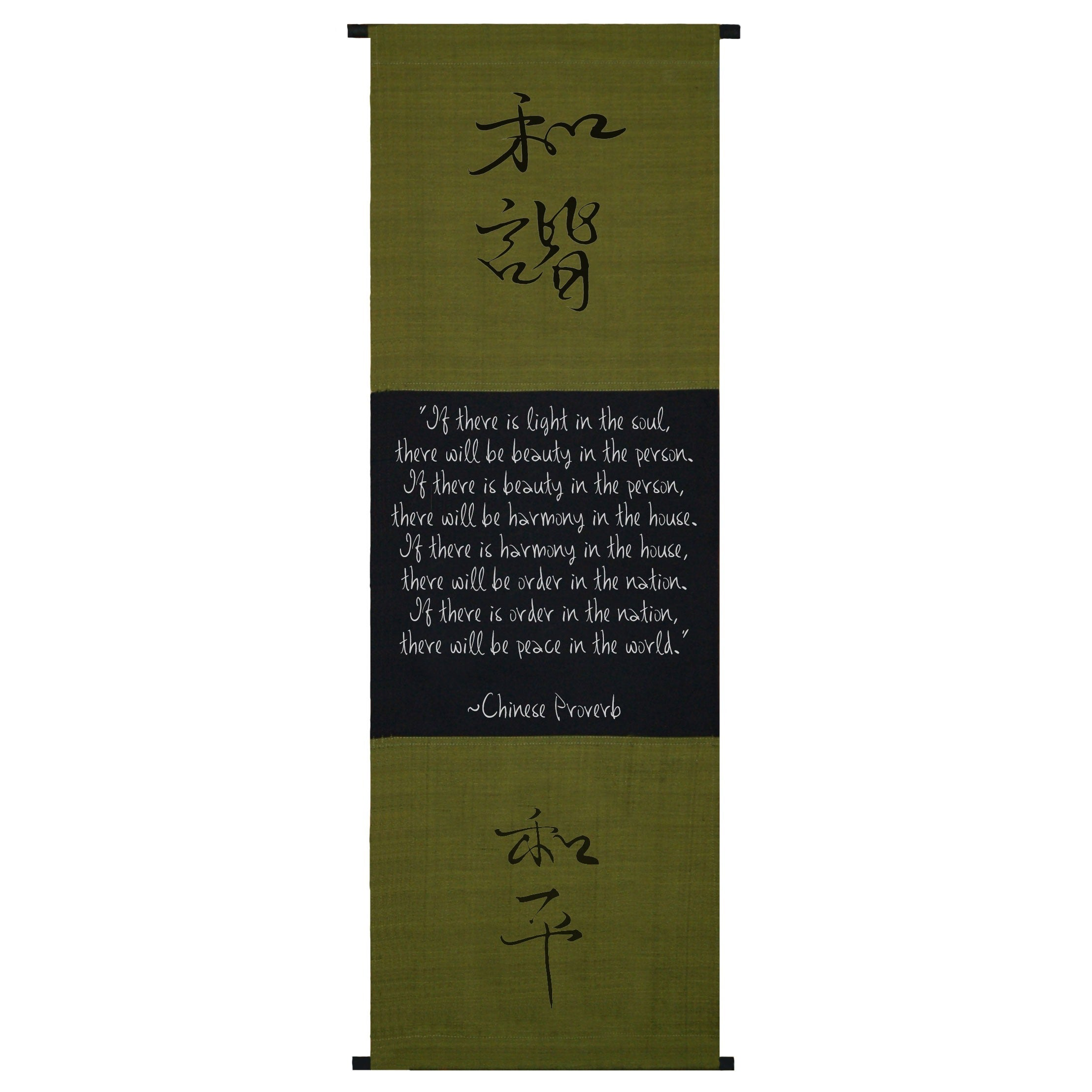 Shop Chinese Proverb Scroll Banner (Indonesia) - On Sale - Free ...
