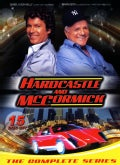 Hardcastle and McCormick: The Complete Series (DVD)