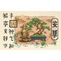 "Bonsai And Buddha Counted Cross Stitch Kit-14""X9"""