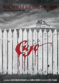 Cujo (30th Anniversary Edition) (DVD)