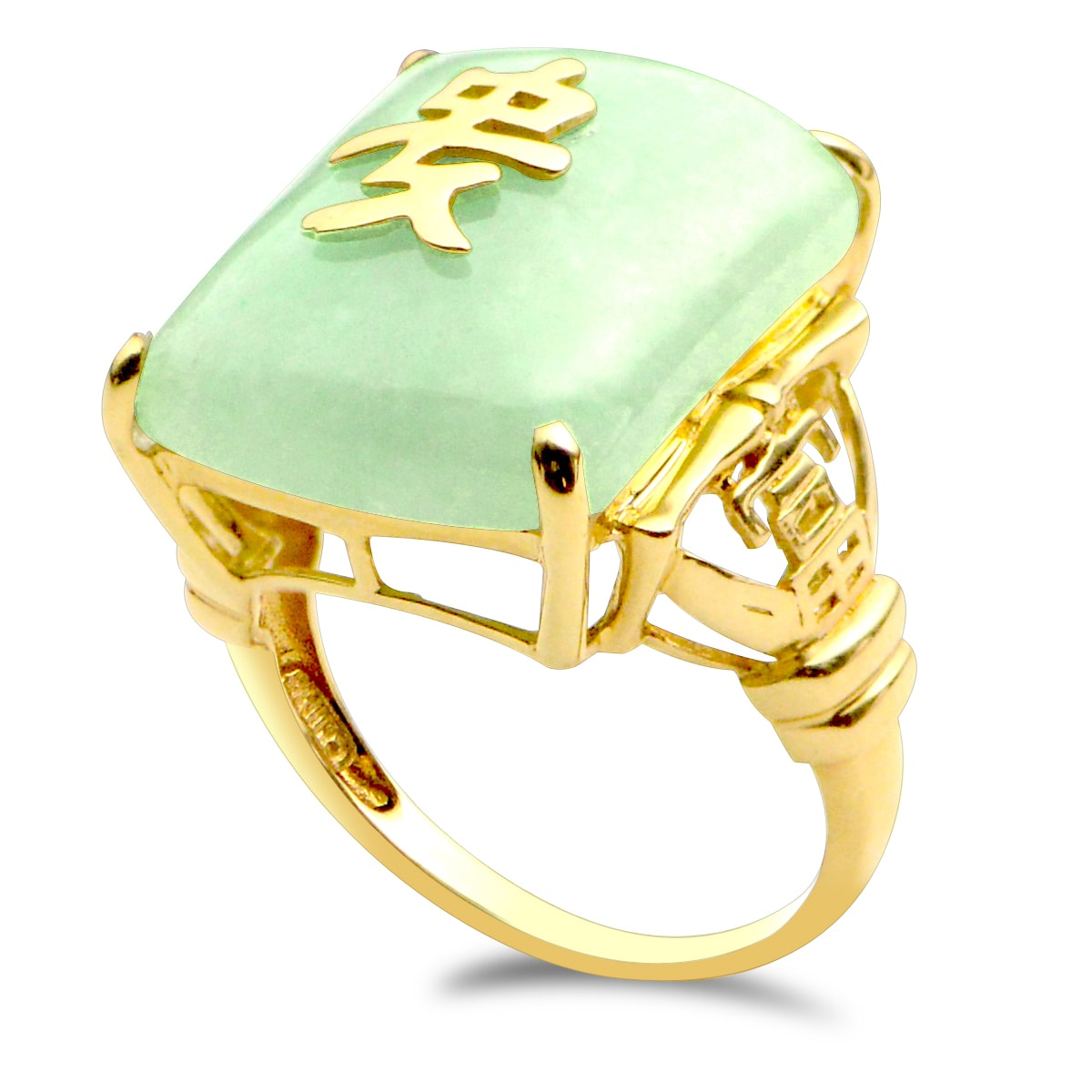 Gems for you 14k yellow gold green jade gold chinese symbol ring gems for you 14k yellow gold green jade gold chinese symbol ring free shipping today overstock 16088954 buycottarizona