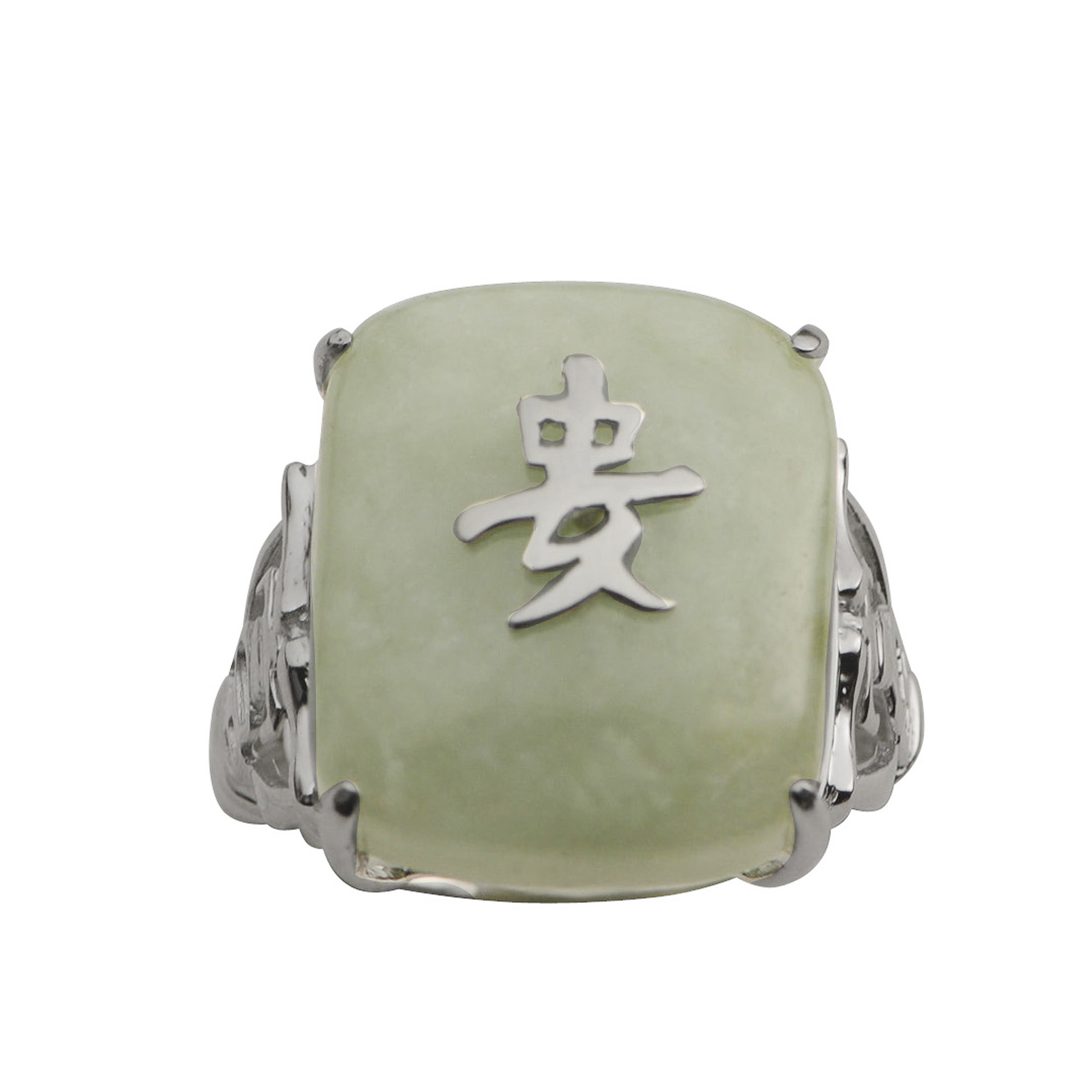 Shop Gems For You Sterling Silver Green Jade Chinese Symbol Ring