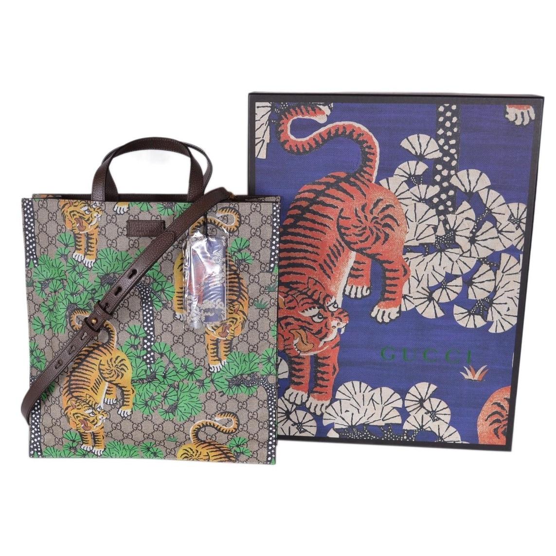 06898d992147 Shop Gucci Women's GG Supreme Bengal Tiger Crossbody Purse Tote - Multi -  14