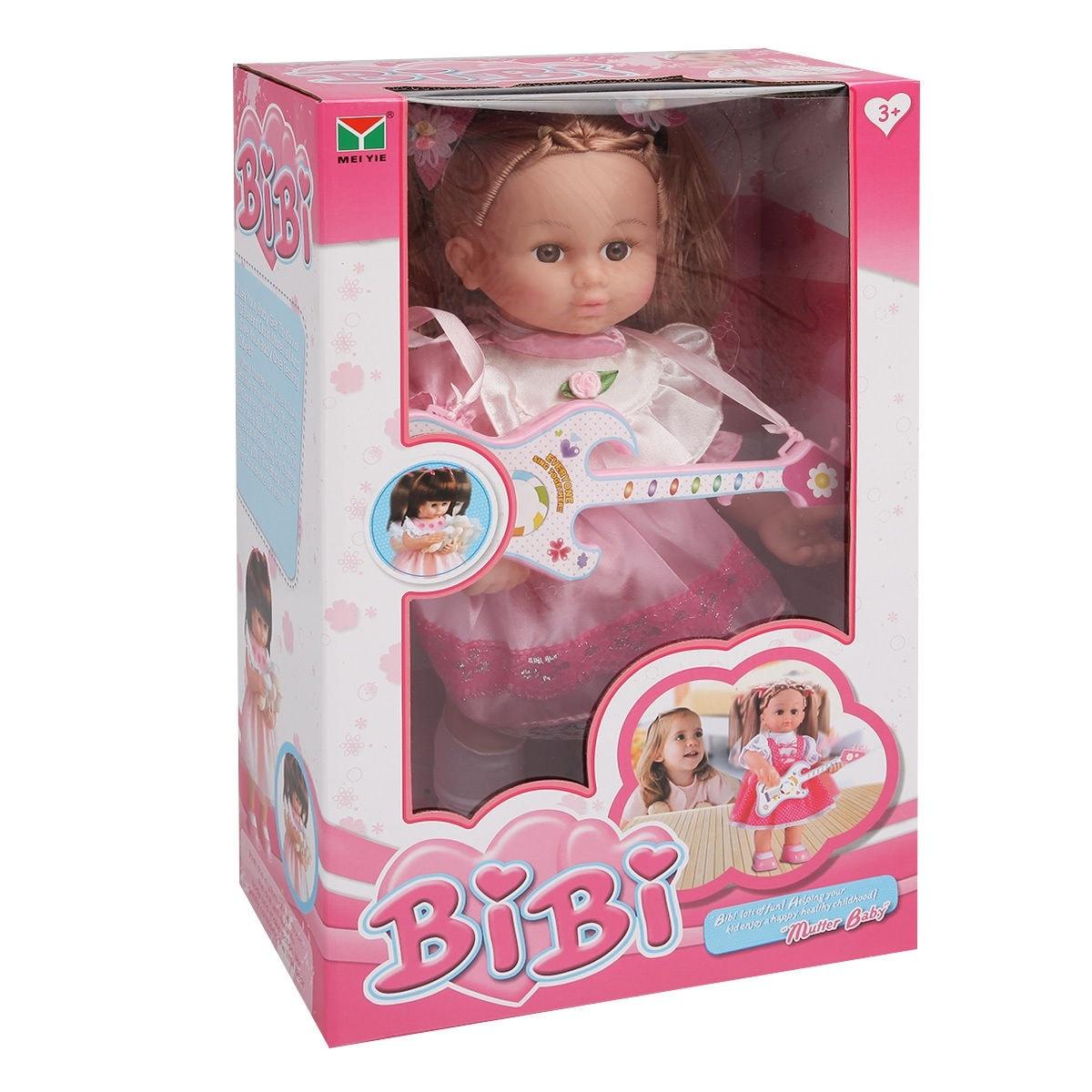 Costway 16'' Girl Doll Pretend Play Guitar Lifelike Singing 3 Songs Voice  Control - Pink