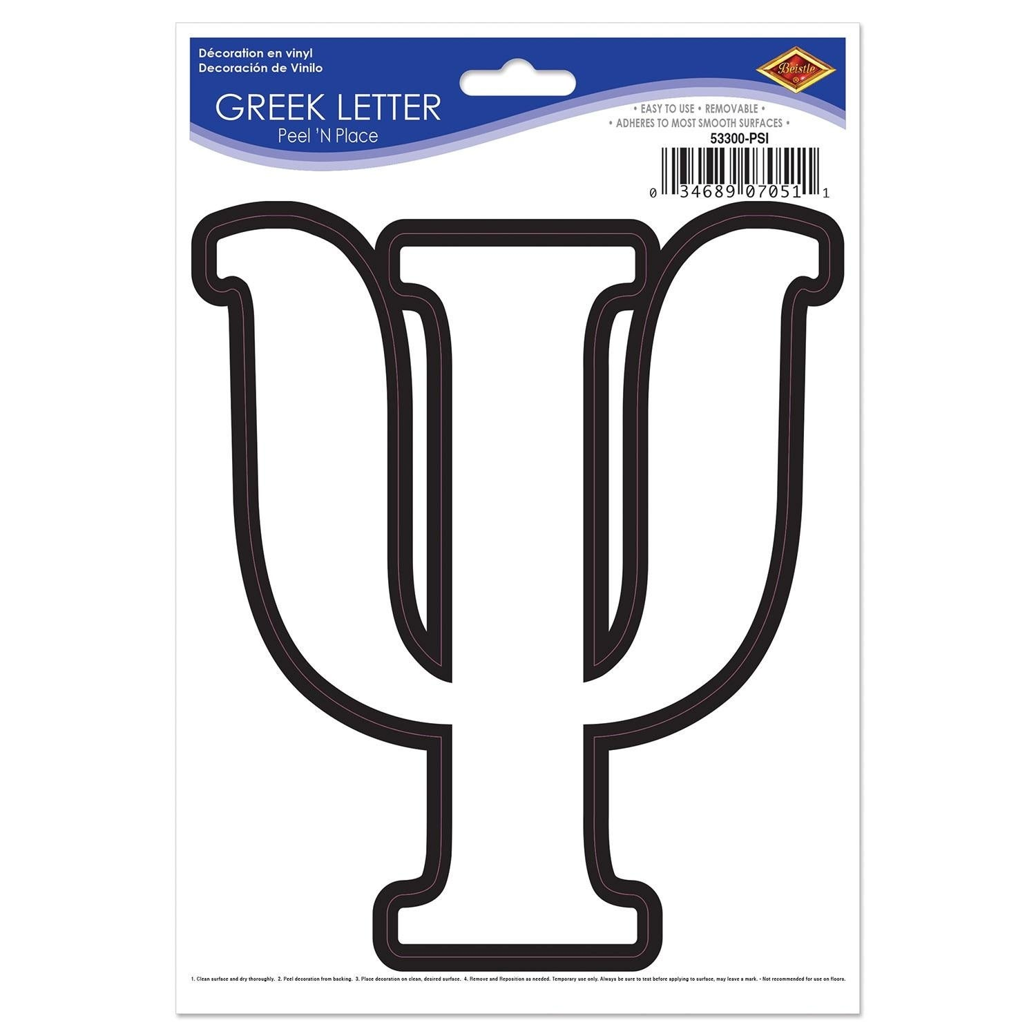 Shop Club Pack of 12 Peel 'N Place Decorative Vinyl Greek Letter