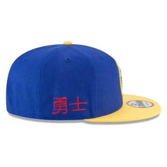 low priced b4332 4605f Shop New Era NBA City Series Golden State Warriors 9Fifty Snapback Hat Cap  11543309 - Ships To Canada - Overstock - 19563244