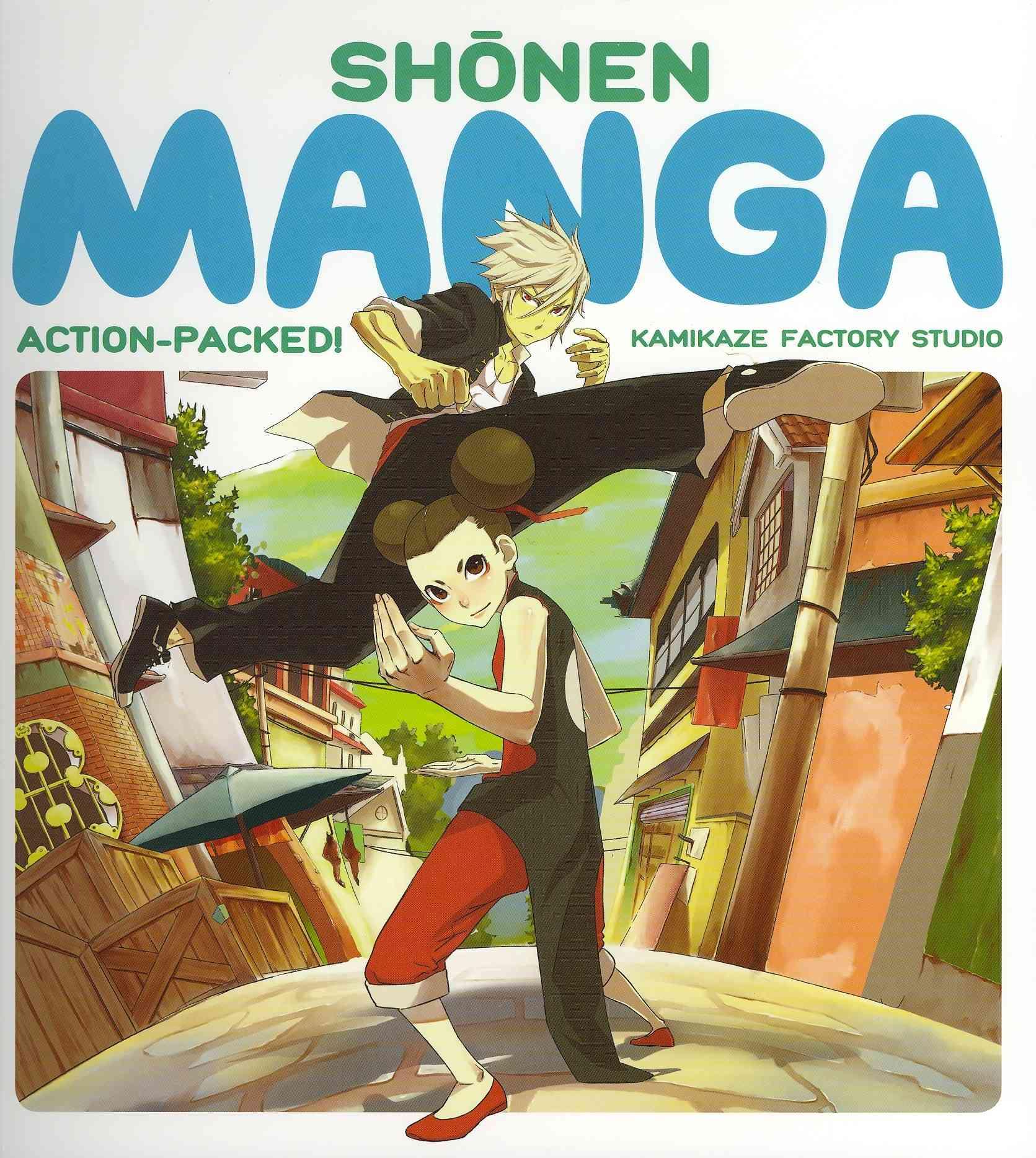 Shonen Manga: Action-packed! (Paperback)
