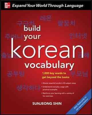 Build Your Korean Vocabulary