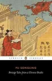 Strange Tales from a Chinese Studio (Paperback)