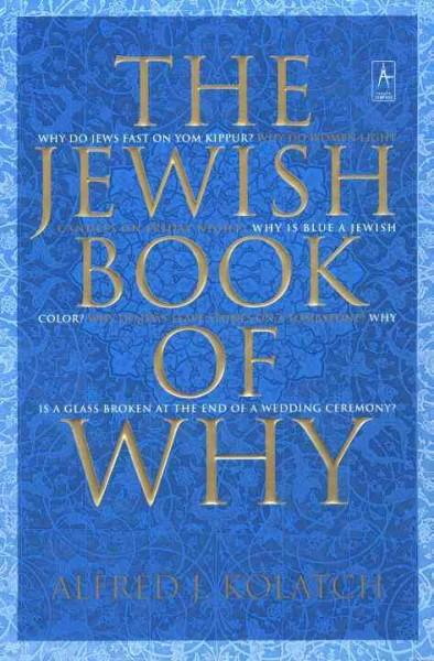 The Jewish Book of Why? (Paperback)