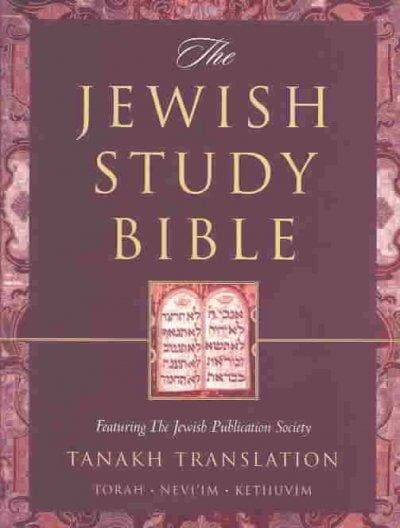 The Jewish Study Bible: Tanakh Translation (Hardcover)