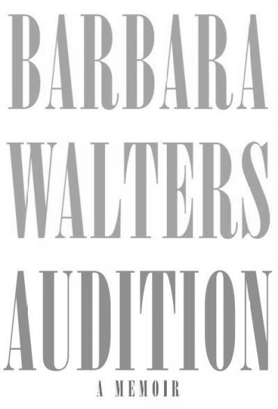 Audition: A Memoir (Hardcover)