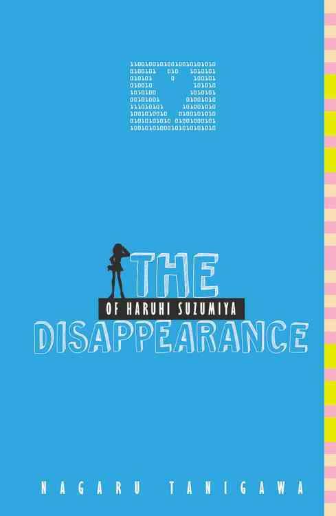The Disappearance of Haruhi Suzumiya (Paperback)