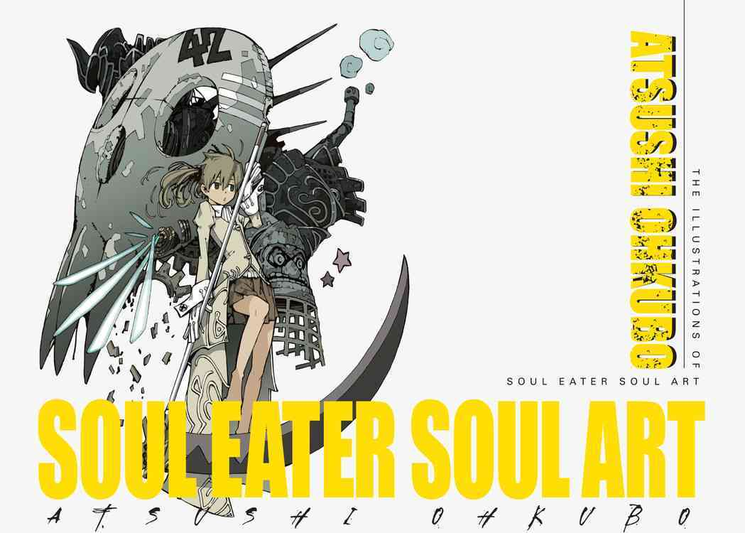 Soul Eater Soul Art (Hardcover)