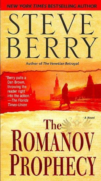 The Romanov Prophecy (Paperback)