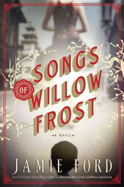 Songs of Willow Frost (Hardcover)