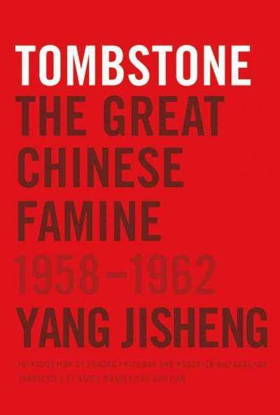 Tombstone: The Great Chinese Famine, 1958-1962 (Hardcover)