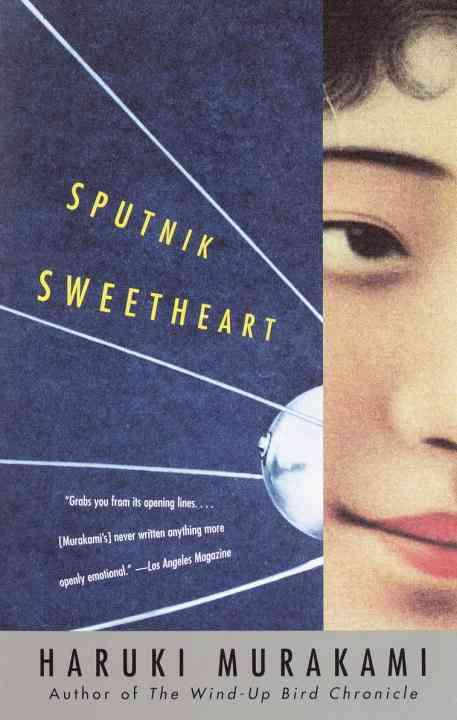 Sputnik Sweetheart (Paperback)