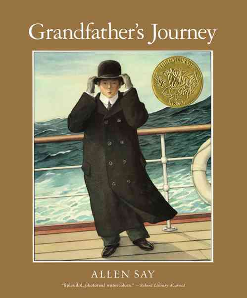 Grandfather's Journey (Hardcover)